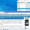 Zorin OSのインストールでDell D430が快速仕様に劇的変化
