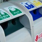自動販売機横のゴミ箱への、一般ゴミの投棄が気になる