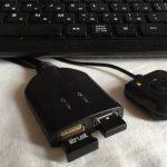 USB切替器 ELECOM KM-A22BBKレビュー、無線、Bluetooth機器も即認識