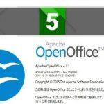 LibreOffice vs OpneOffice,Excel代替フリーソフト 使い易さ比較