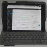 iPad mini1,2,3に最適なキーボード付ケース、キーボードを検討してみた