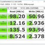 EZBook 3 Proなど、Apollo Lake搭載PCのeMMCが速くなる方法を試してみた