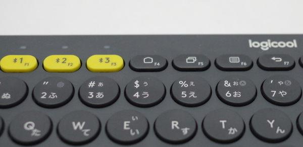 ロジクール K380 Easy-Switchキーとショートカットキー