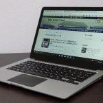 2万円未満でも十分使える、Jumper EZBook 3SE 実機の総括レビュー