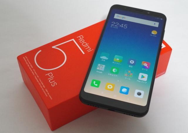 Xiaomi Redmi 5 Plus 外箱と本体