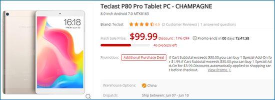 Gearbest Teclast P80 Pro (Gearbest)