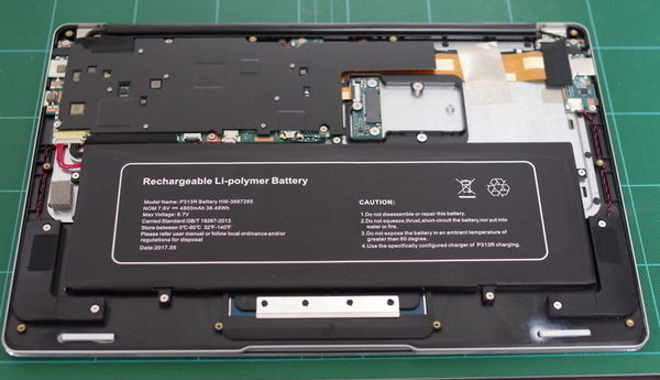 Jumper EZBook 3 底版を外した後 その2