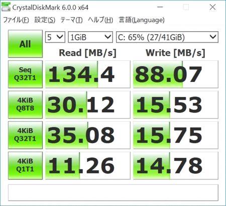 Chuwi Hi10 Pro , CrystalDiskMark