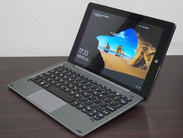 Chuwi Hi10 Pro with keyboard