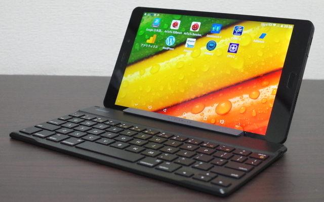 Alldocube X1 with keyboard (BSKBB24)