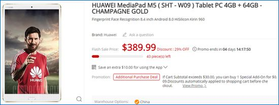 Gearbest MediaPad M5 ( SHT - W09 )