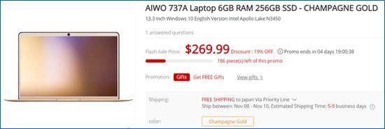 Gearbest AIWO 737A 256GB SSD
