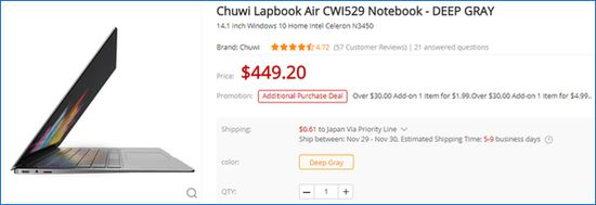 Gearbest Chuwi Lapbook Air