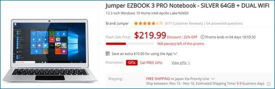 Gearbest Jumper EZBOOK 3 Pro 64GB eMMC