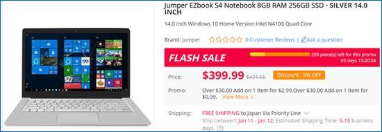Gearbest Jumper EZbook S4