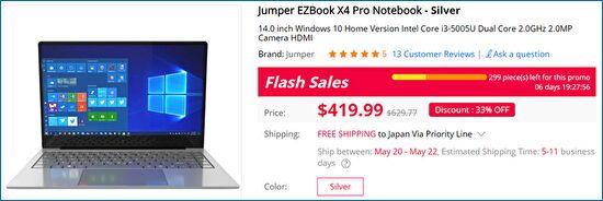 Gearbest Jumper EZBook X4 Pro