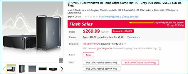 Gearbest CHUWI GT Box