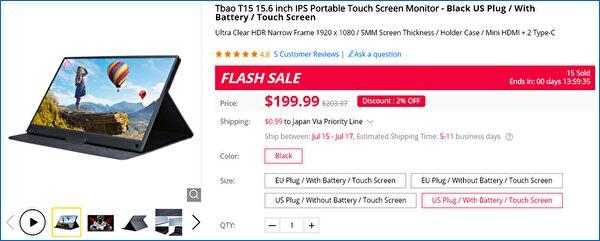 Gearbest Tbao T15A