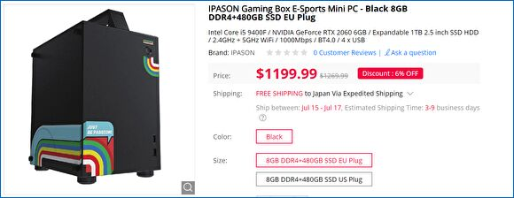 Gearbest IPASON Gaming Box E-Sports