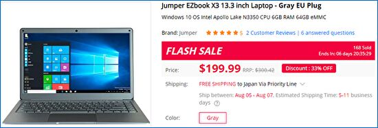 Gearbest Jumper EZBook X3 (GearBest)
