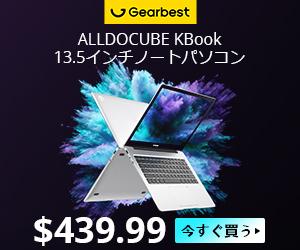 Gearbest ALLDOCUBE KBook (GearBest)