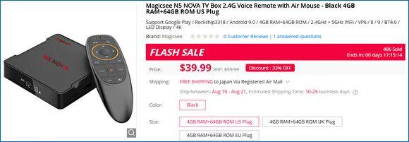 Gearbest TV Box, N5 NOVA