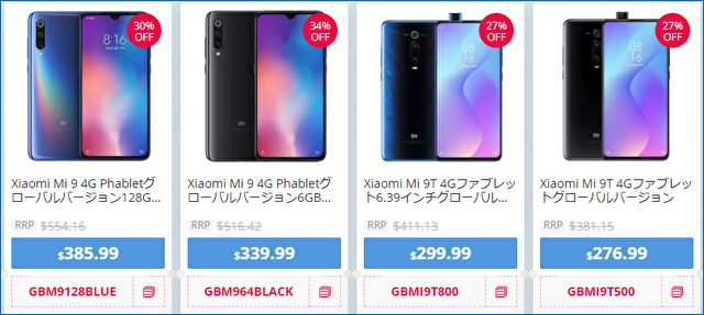 Gearbest Xiaomi Mi 9