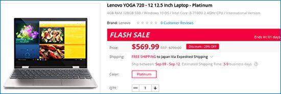 Gearbest Lenovo YOGA 720