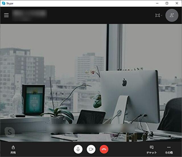 Skype 背景 変更
